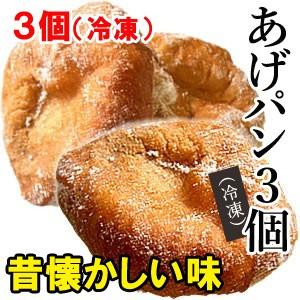 紅梅 揚げあんパン